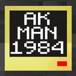 AKman1984's Photo